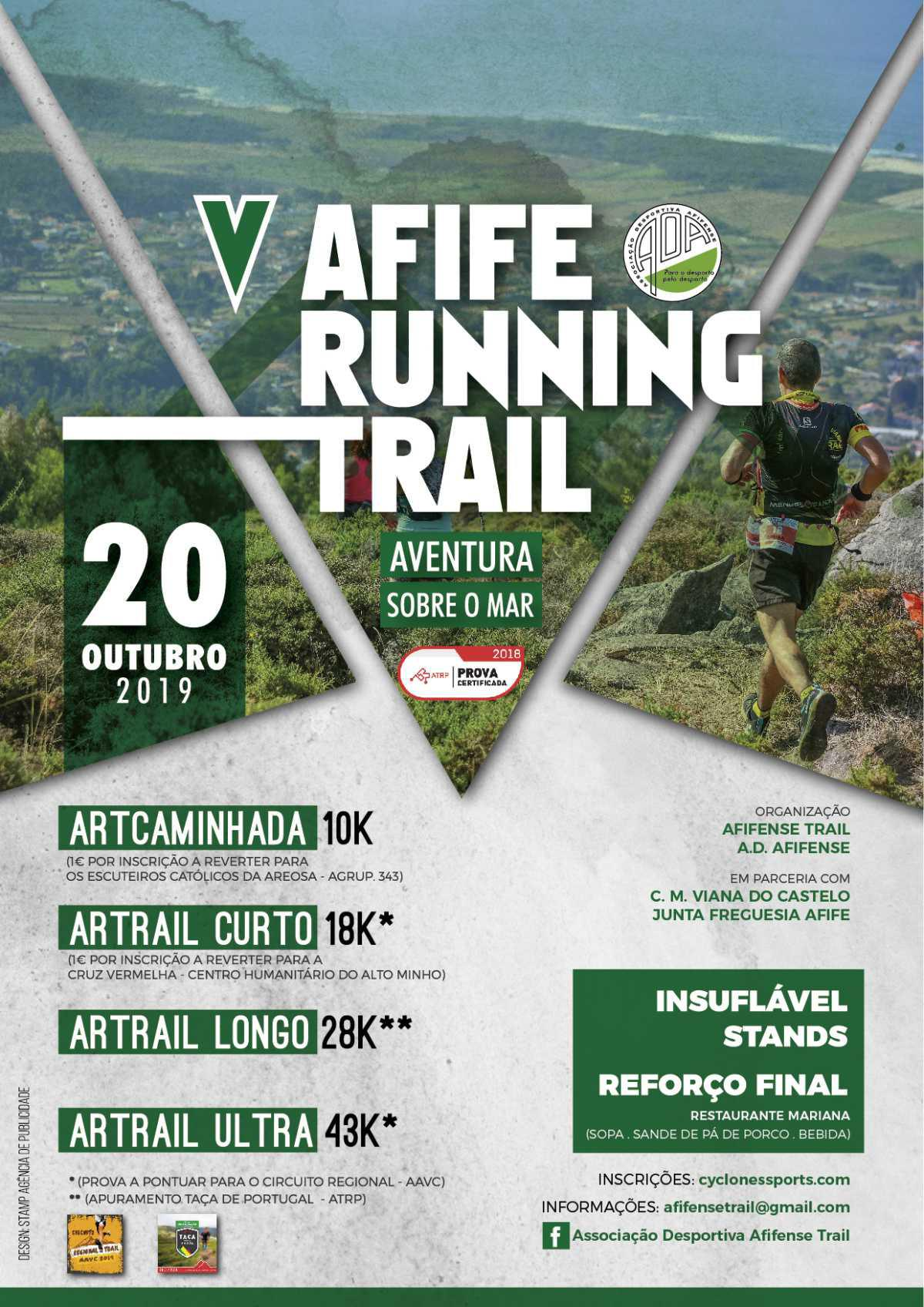 trailafife2019
